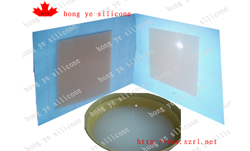 Silicone pour corps humain Y812